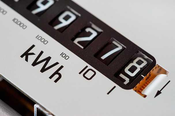 Считаем расход электроэнергии инфракрасного теплого пола